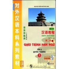 Sách – Giáo Trình Hán Ngữ 3 (Phiên bản mới – Tập 2: Quyển Thượng) – 70k