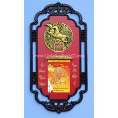 Lịch phù điêu Mã Đáo vàng nền đỏ