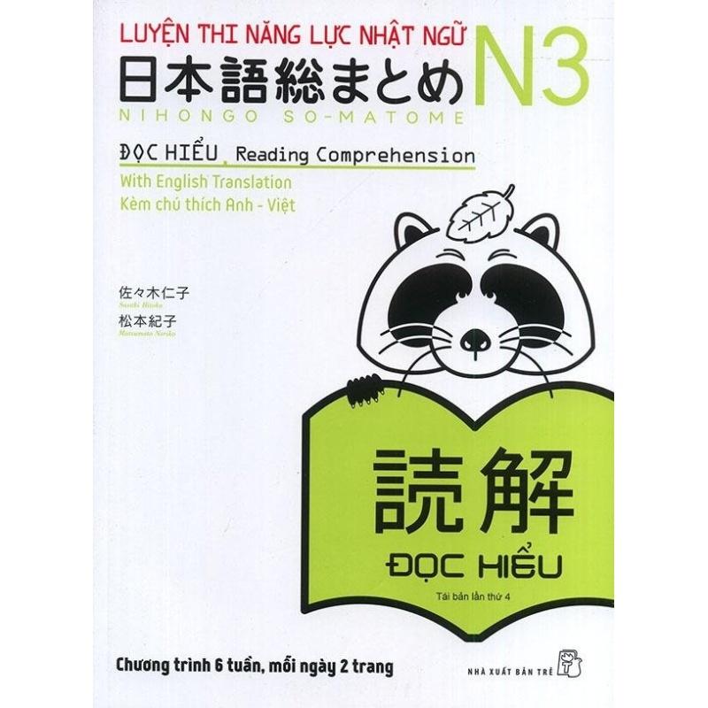 Mua Luyện thi năng lực Nhật ngữ N3 - Đọc hiểu