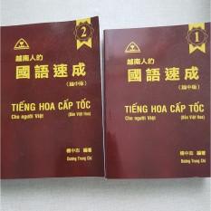 Sách Tiếng Trung – Hoa dành cho người mới bắt đầu. Đảm Bảo học nhanh gấp 3 lần