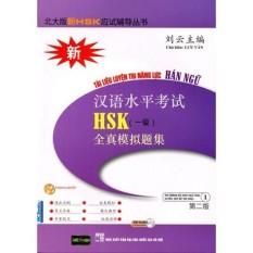 Tài liệu luyện thi năng lực Hán ngữ HSK tập 1