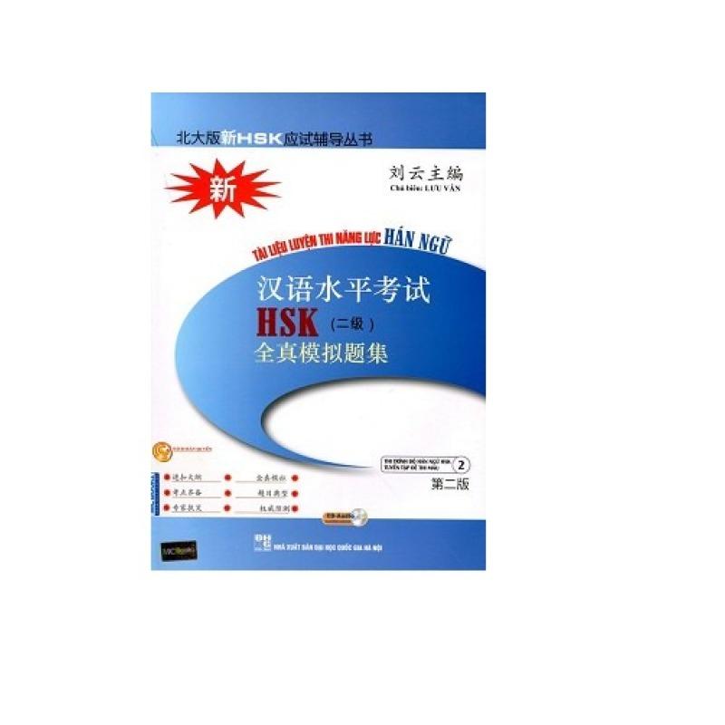 Mua Tài liệu luyện thi năng lực hán ngữ HSK tập 2