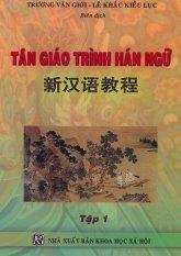 Tân giáo trình Hán ngữ – Tập 1 (kèm 2 CD)