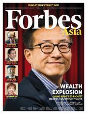 Tạp chí Forbes Asia – Januray – February 2018