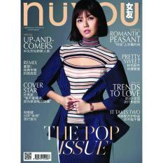 Tạp chí Nuyou – February 2018