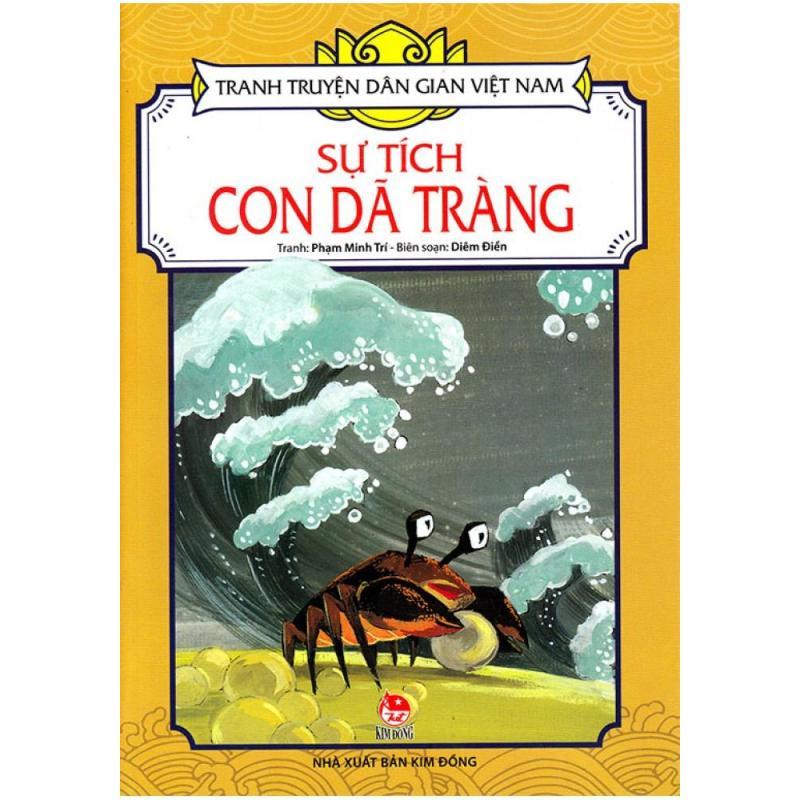 Mua Tranh Truyện Dân Gian Việt Nam - Sự Tích Con Dã Tràng