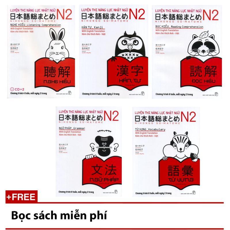Mua Trọn bộ 5 cuốn Luyện thi năng lực Nhật ngữ N2 - Từ vựng, Đọc hiểu, Ngữ pháp, Nghe hiểu, Hán tự