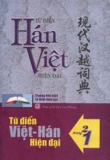 Từ điển Hán – Việt & Việt – Hán 2 trong 1 (bìa mềm)