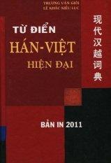 Từ điển Hán – Việt hiện đại (bìa mềm) (khổ lớn)