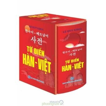 Từ Điển Hàn-Việt (Lê Huy Khoa)