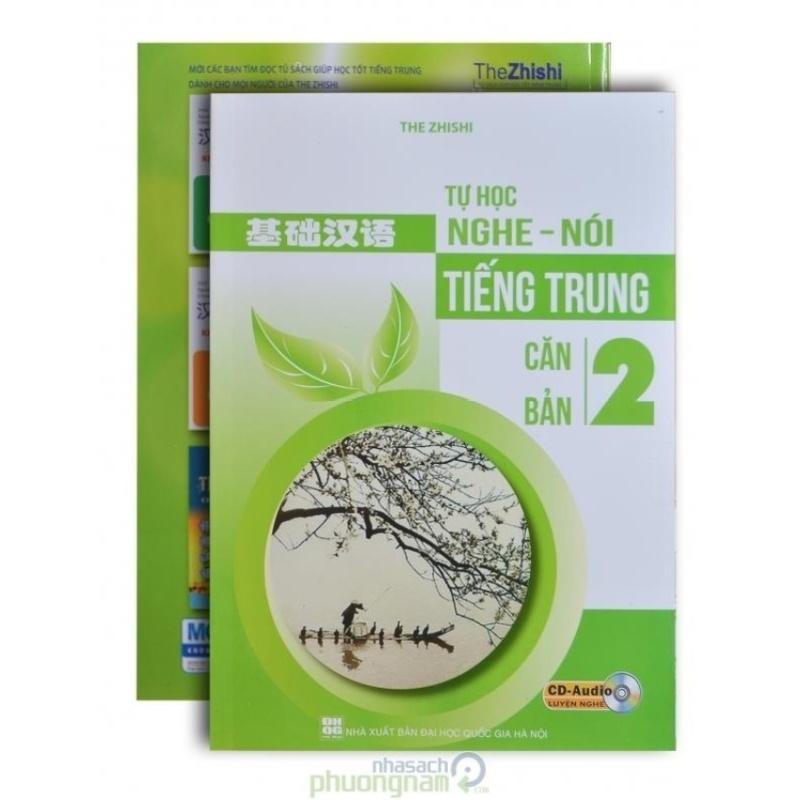 Mua Tự Học Nghe Nói Tiếng Trung Căn Bản - Tập 2 (Kèm CD)