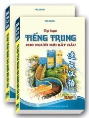Tự học tiếng Trung cho người mới bắt đầu (nghe qua app)