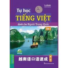 Tự học tiếng Việt dành cho người Trung Quốc