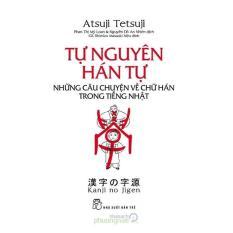 Tự Nguyên Hán Tự – Những Câu Chuyện Về Chữ Hán Trong Tiếng Nhật