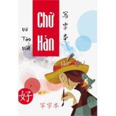 Vở tập viết chữ Hán