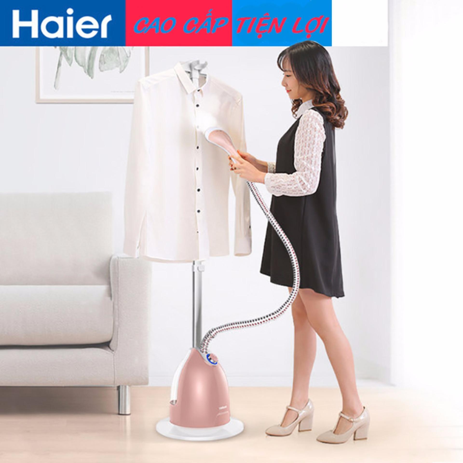 Bàn là ủi hơi nước đứng Haier cao cấp (Vàng hồng) giá rẻ 1.168.000₫