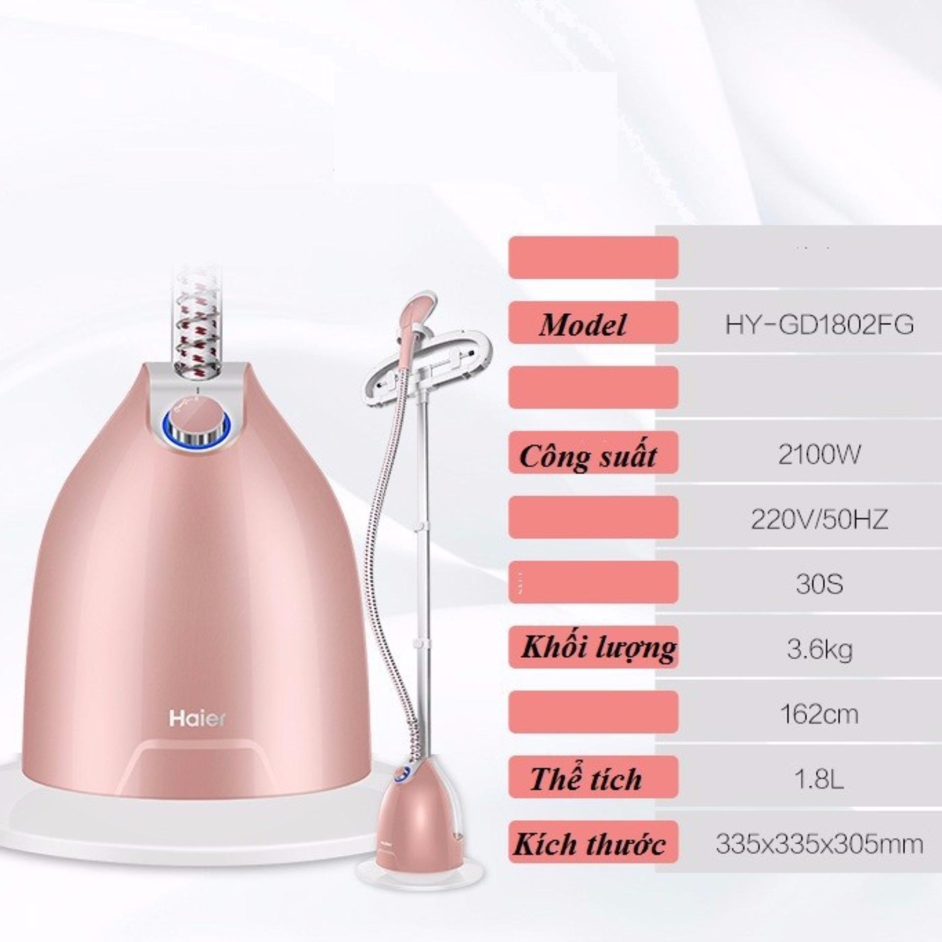 Bàn ủi hơi nước đứng - 2100W