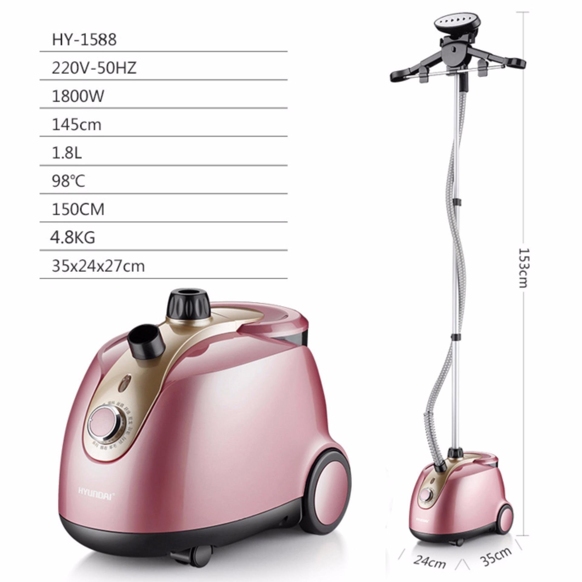 Bàn ủi hơi nước đứng Hyundai HY-1588
