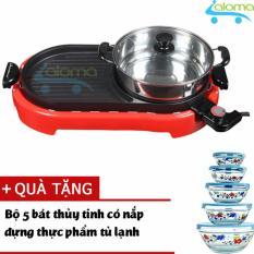 Bếp lẩu kèm nướng không khói Magic m-898a tặng bộ 5 bát thủy tinh