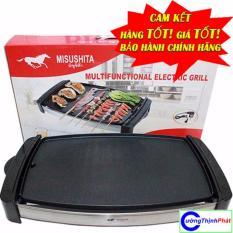 Bếp nướng điện không khói cao cấp Misushita G5