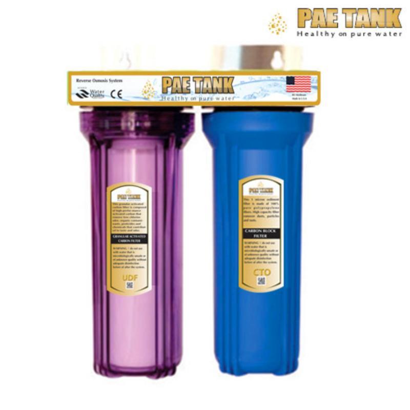 Bộ lọc nước sinh hoạt 2 cấp  20C3