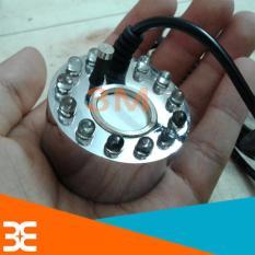 Động Cơ Phun Sương MP20-12 20mm 24VDC 16W 500ml/h V2