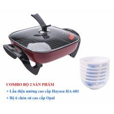 Giá Niêm Yết COMBO Lẩu điện vuông Hayasa HA-681 + Bộ chén sứ Opal