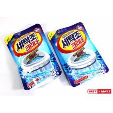 Combo2 Bột tẩy lồng máy giặt Hàn Quốc 450gr /gói