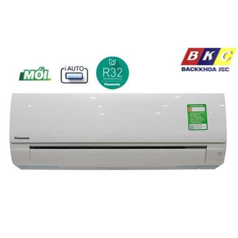 Bảng giá Điều hòa không khí Panasonic PU12TKH 12000BTU 1 chiều Inverter