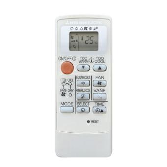 Điều khiển điều hòa mitsubitshi 01(trắng)