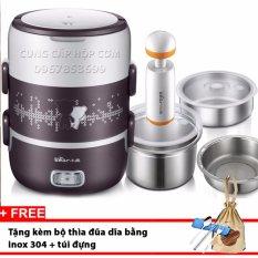 Hộp cơm cắm điện 3 ngăn hút chân không Bear DFH – S2123 (Nâu) + Tặng bộ thìa đũa inox 304