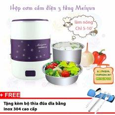 Giá bán Hộp cơm hâm nóng cắm điện Inox đa năng 3 tầng Meiyun ( tím) + tặng bộ thìa đũa inox 304