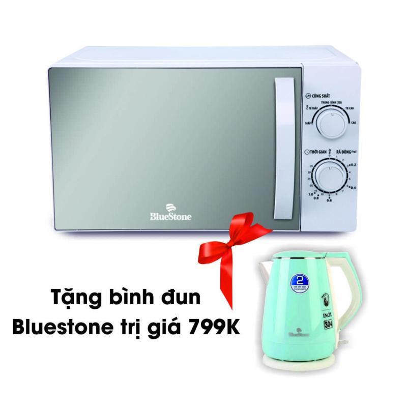 Lò Vi Sóng BLUESTONE MOB-7709 - 20L (Trắng) + Tặng bình đun trị giá 799K