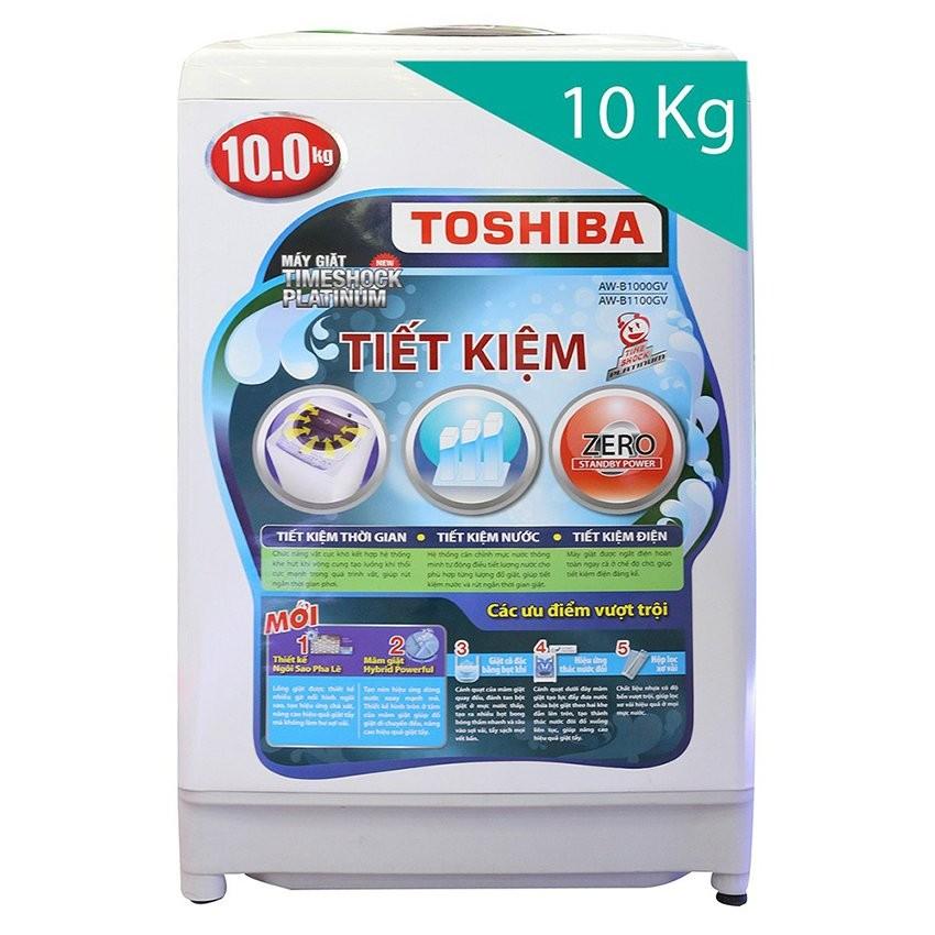 Chi tiết sản phẩm Máy giặt Cửa Trên Toshiba AW-B1100GV (WD) 10Kg (Trắng)