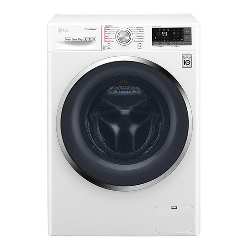 Trang bán Máy giặt cửa trước Inverter LG FC1409S2W 9Kg (Trắng)