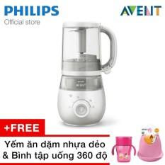 Máy Làm Thức Ăn Bổ Dưỡng Cho Bé 4 Trong 1 Philips Avent - TẶNG Yếm ăn dặm nhựa dẻo & Bình tập uống 360 độ cho trẻ trên 12 tháng tuổ