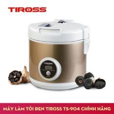 Máy làm tỏi đen tự động Tiross TS-904 (Nâu)