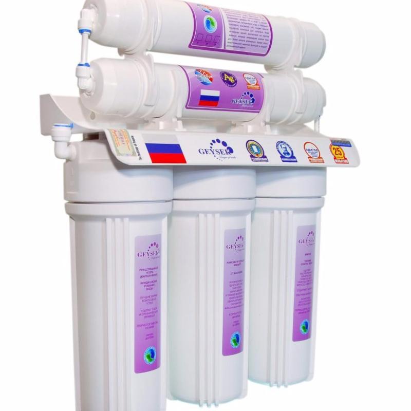 Máy lọc nước Geyser nano chính hãng TK 8 ( Trắng)