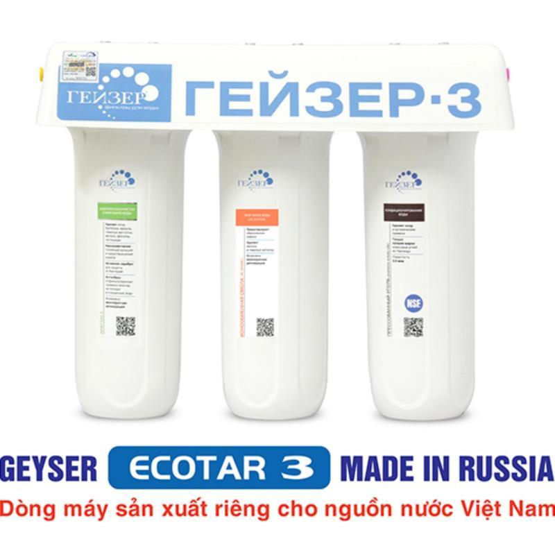Máy lọc nước nano Geyser ECOTAR 3 (Trắng)