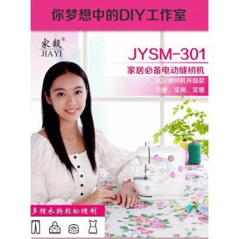 Máy may mini JYSM301