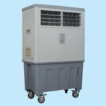 MIK 8000EX: Máy làm mát không khí ApecHome