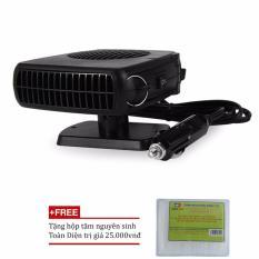 Quạt sưởi 12V cho ô tô Auto Heater Fan (Đen) + Tặng hộp tăm nguyên sinh TD
