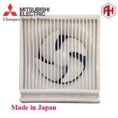 Cách mua Quạt thông gió ốp tường Mitsubishi EX-15SK5-E (6 inch)