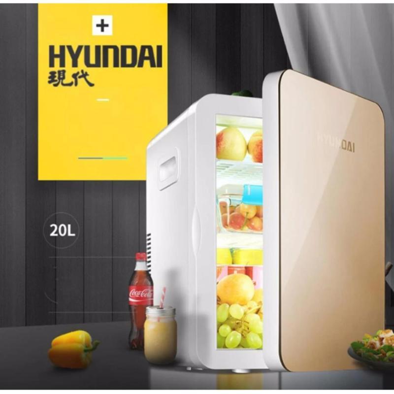 Tủ lạnh Hyundai 20 Lít nguồn vào 12v/220v(Màu vàng Gold) - Hàng nhập khẩu
