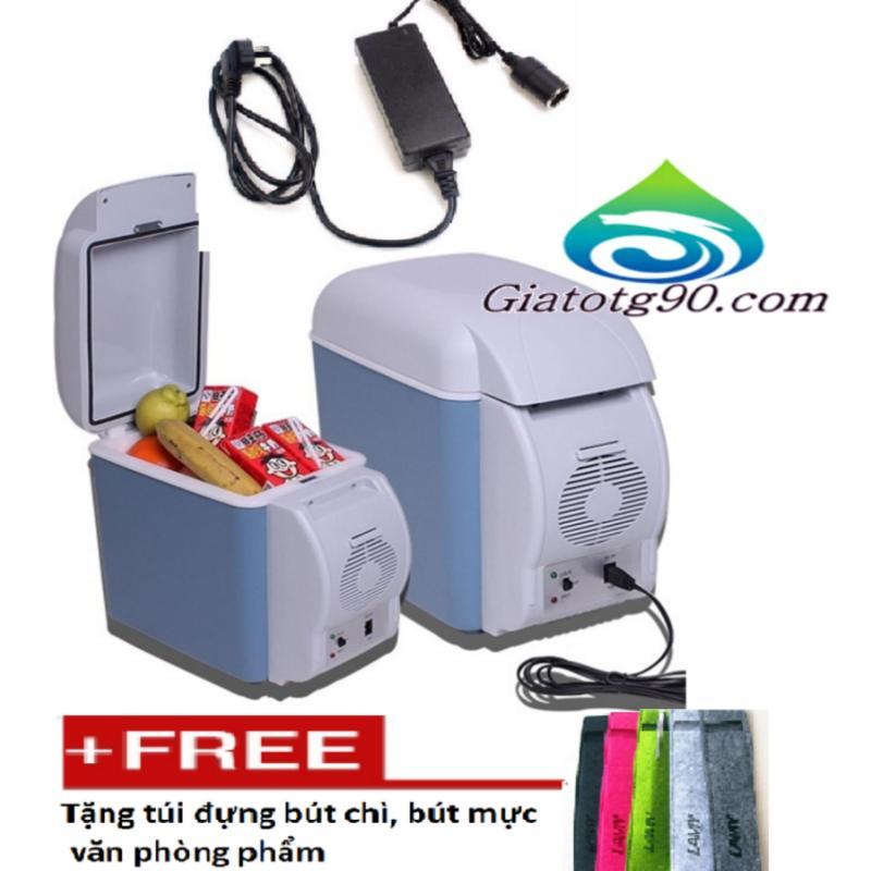Tủ lạnh mini ô tô du lịch gia đình 206084+Bộ chuyển đổi nguồn điện 220V - 12V/60W/5A