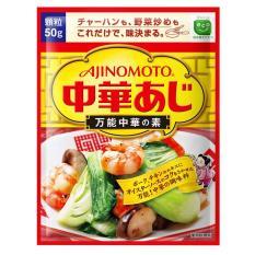 Hạt nêm Ajinomoto tôm rau củ (50gr)