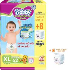 [tặng kèm 8 miếng] Tã quần bobby M76/L68/XL62/XX56 ( mẫu mới nhất)