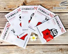 Sách Soumatome N2 bộ 5 cuốn + 1 CD