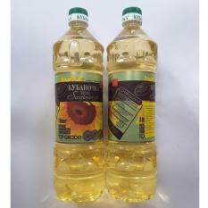 02 chai Dầu ăn hướng dương nhập khẩu từ CHLB Nga KUBANOCHKA 01Lít -NPP HS shop