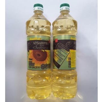 02 chai Dầu ăn hướng dương nhập khẩu từ CHLB Nga KUBANOCHKA 01Lít-NPP HS shop
